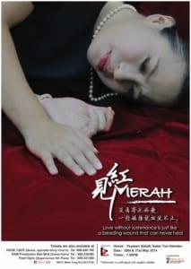 2014 Merah Poster