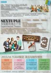 2015 Sextuple 3 Flyer 02