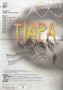 2016 Tiapa Program Cover