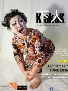 2016 Kakak Poster