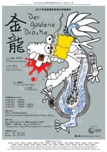 2017 Der Golden Drache Poster