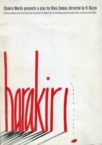 2003 Harakiri cover