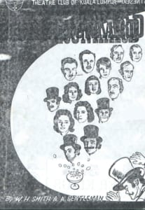 1962, The Drunkard: Programme Cover