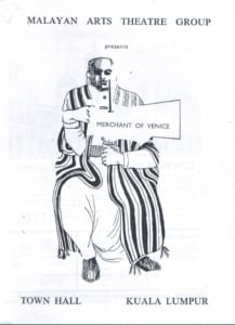 1963, The Merchant of Venice: Programme Cover