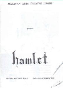 1965, Hamlet: Programme Cover