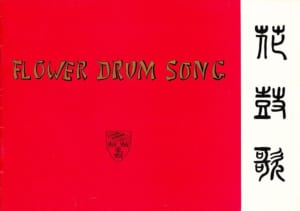 1969, Flower Drum Song: Programme Cover
