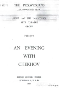 1968, An Evening with Chekhov: Programme Cover