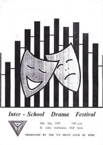1970, Inter-School Drama Festival: Programme Cover