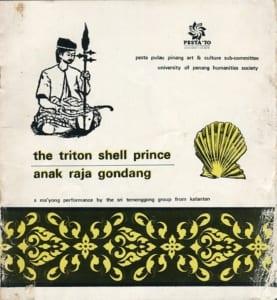 1970 Anak Raja Gondang cover 1