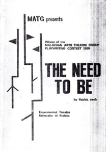 1971, The Need to Be: Programme Cover