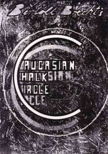 1974, The Caucasian Chalk Circle: Programme Cover