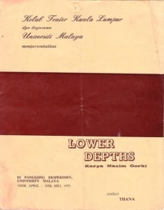 1975, Lower Depths: Programme Cover