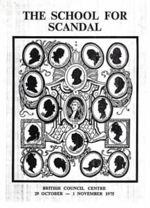 1975, The School For Scandal: Programme Cover