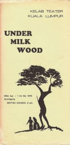 1976, Under Milk Wood: Programme Cover