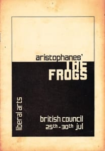 1978, The Frogs: Programme Cover