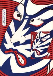 1981, Narukami: Programme Cover
