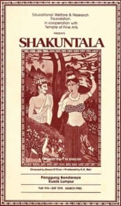 1982, Shakuntala: Programme Cover