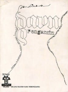 1985, Gaun Pengantin: Programme Cover