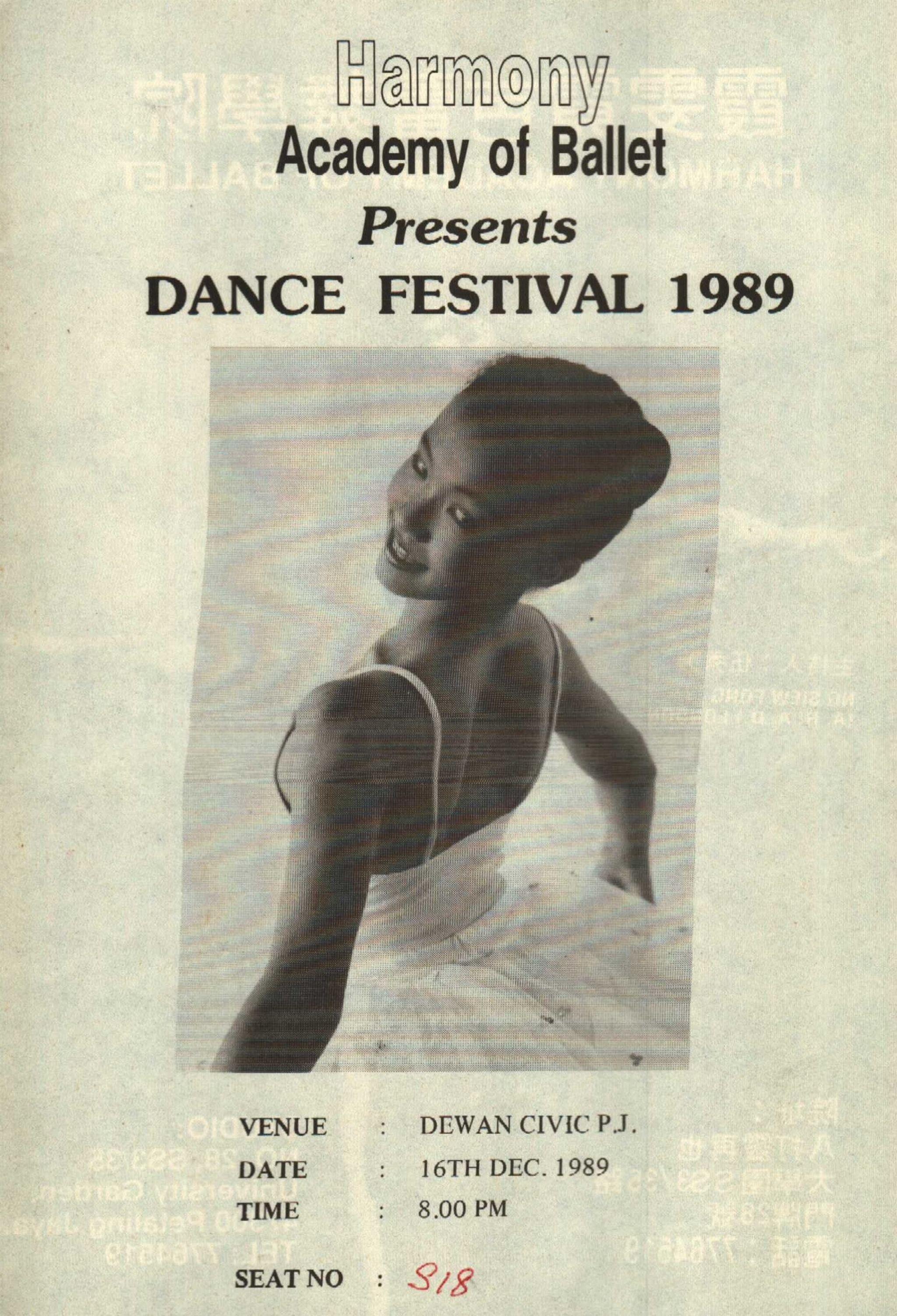 1989 Dance Festival Cover
