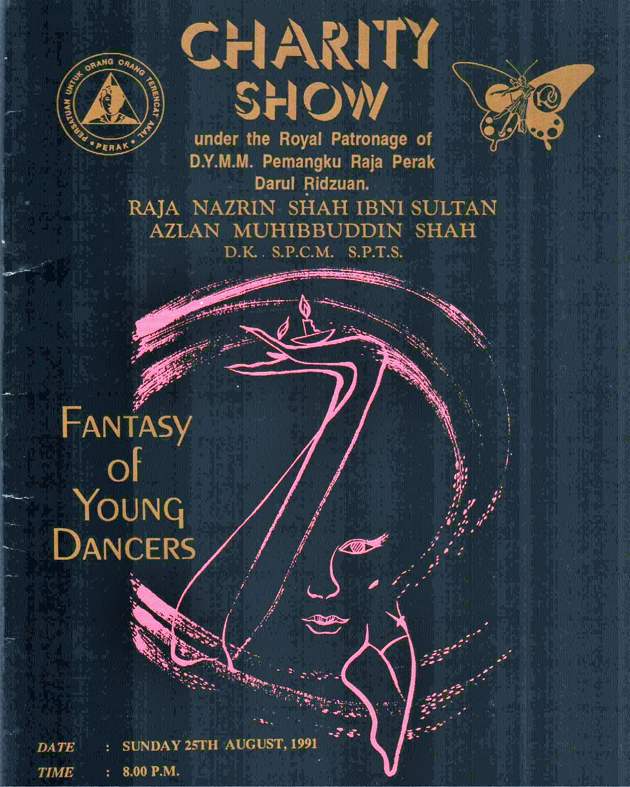 1991 Fantasy of Young Dancers Cover