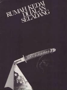 1989, Rumah Kedai di Jalan Seladang: Programme Cover