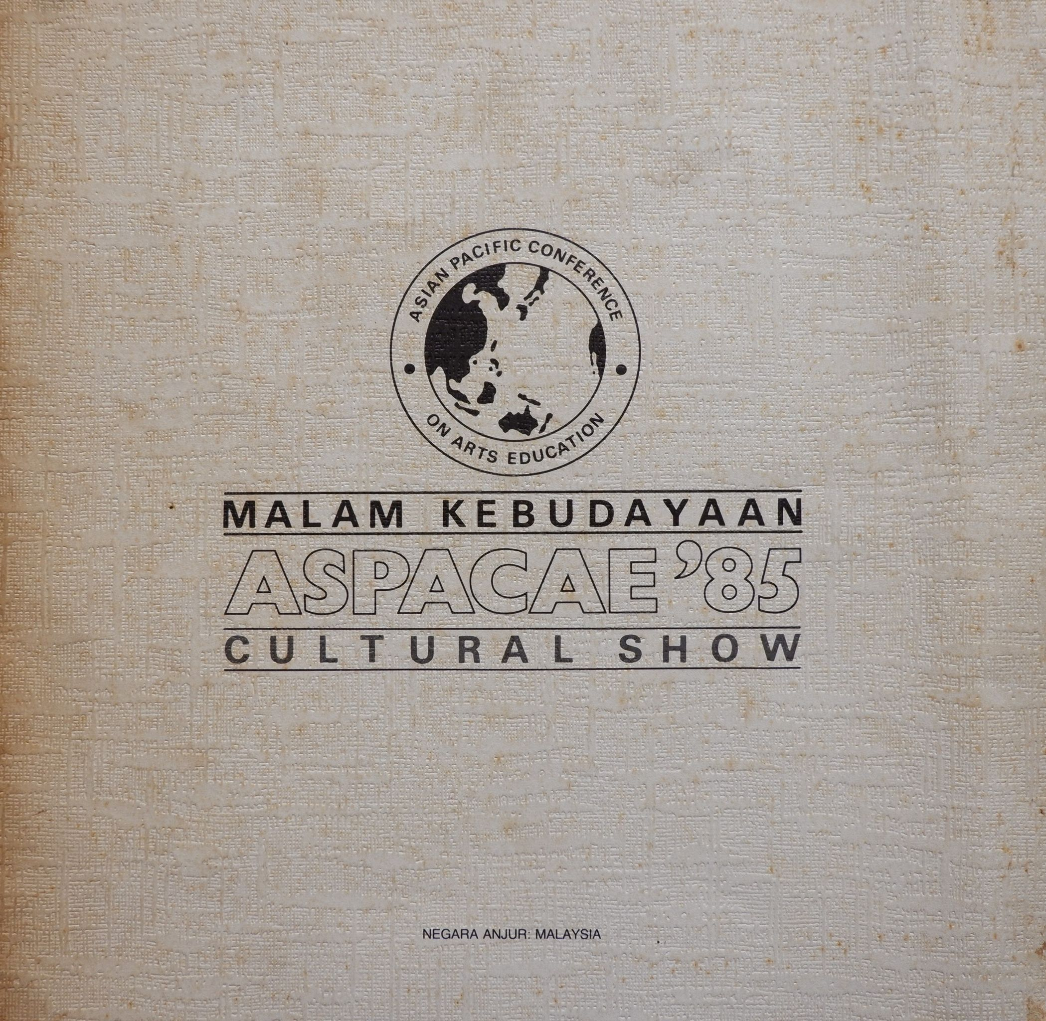 1985 ASPACAE Cultural Show Cover