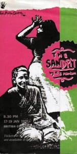 1991, The Sandpit: Programme Cover