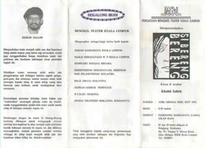 1991, Si Bereng Bereng: Programme Outer Sheets