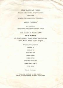 1992, Puteri Patmawati: Programme