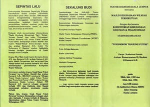 1992, Si Bongkok Tanjung Puteri: Programme Outer Sheets