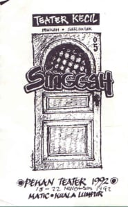 1992, Singgah: Programme Cover