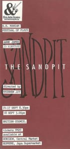 1994, The Sandpit: Programme Cover
