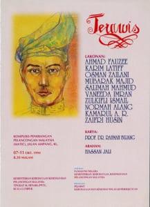 1994, Tewaris: Programme Cover