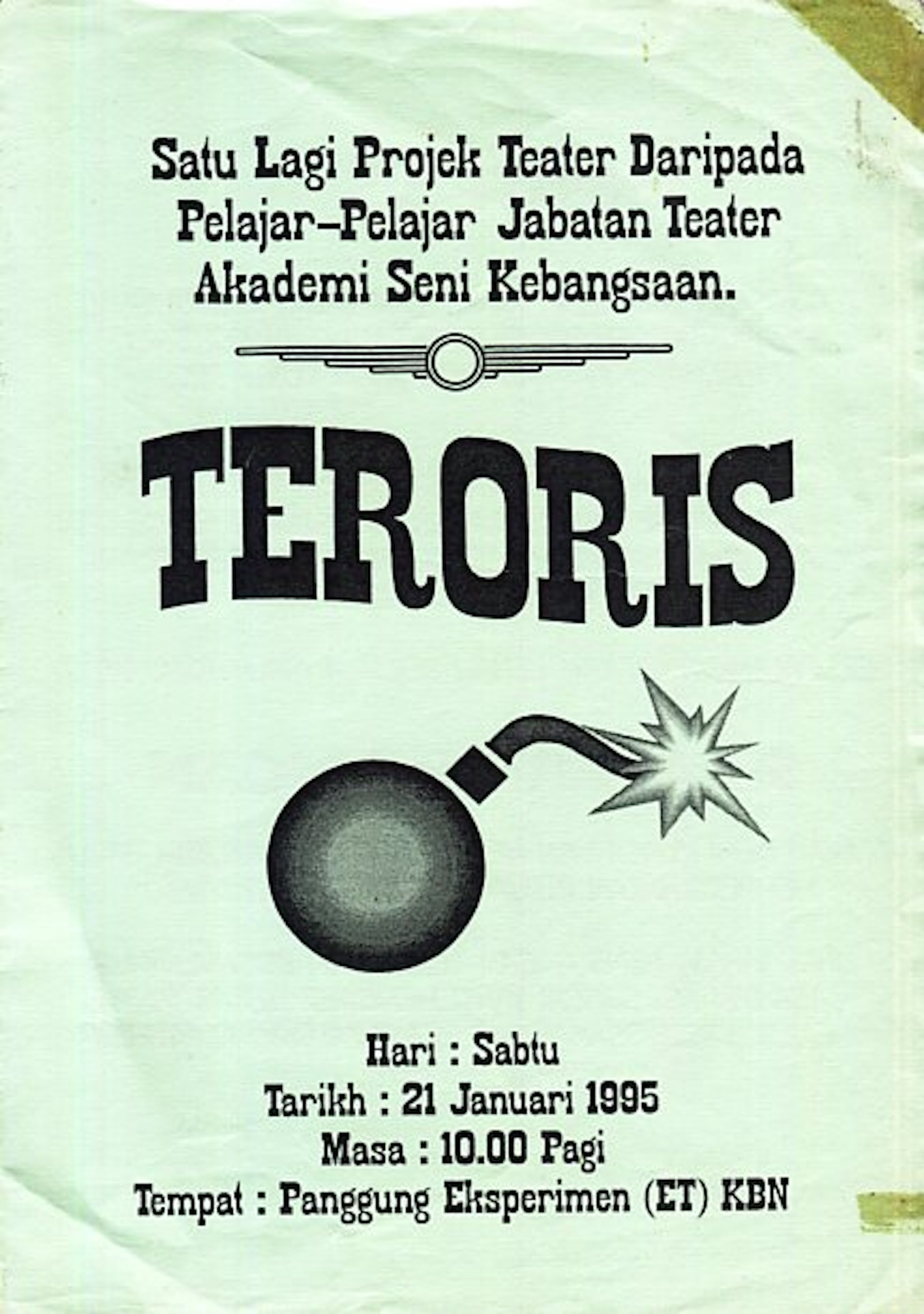 1995 Teroris cover