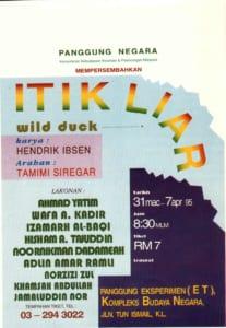 1995, Itik Liar: Programme Cover