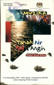 1995, Muzika Tanah Air Api dan Angin: Programme Cover