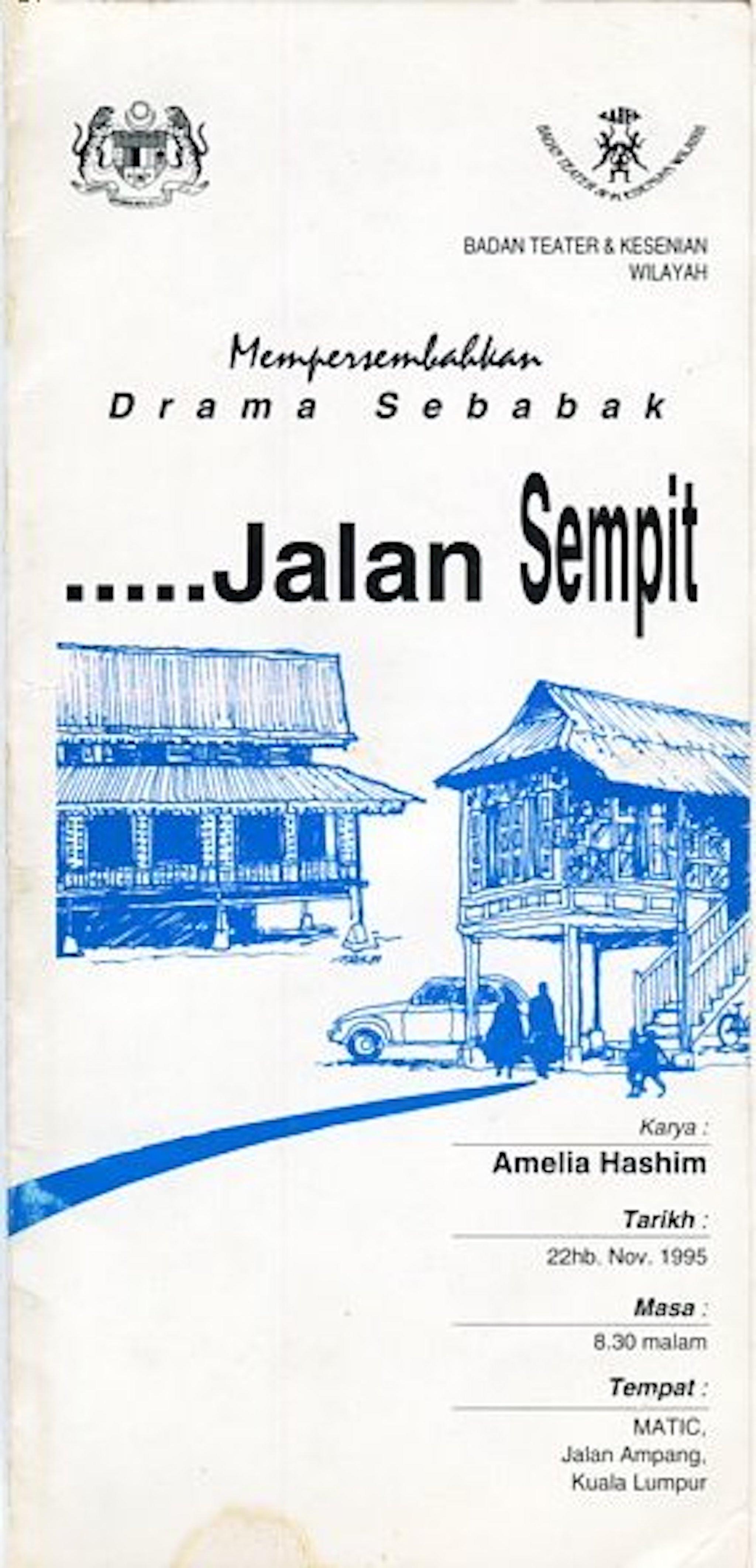 1995 Jalan Sempit cover