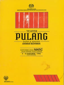 1995, Pulang: Programme Cover