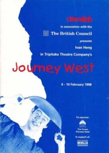 1996, Journey West: Programme Cover