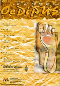 1996, Paduka Oedipus: Programme Cover