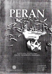 1996, Peran: Programme Cover