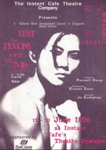 1996, Lest The Lemons Get To Me: Programme Cover