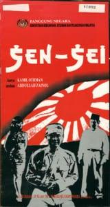 1996, Sen Sei: Programme Cover