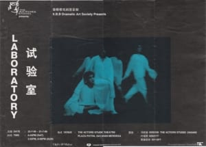 1996 Laboratory Booklet 01