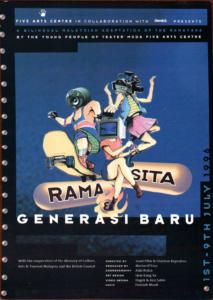 1996, Rama Sita Generasi Baru: Programme Cover