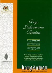 1996, Bangsawan Raja Laksamana Bentan: Programme Cover