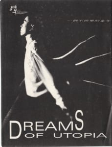 1996 Dream Of Utopia Program Cover