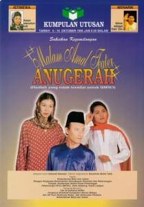 1996, Anugerah: Programme Cover
