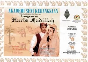 1997, Bangsawan Haris Fadillah: Programme Cover