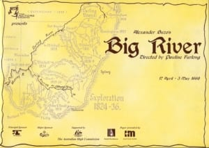 1998 Big River cover
